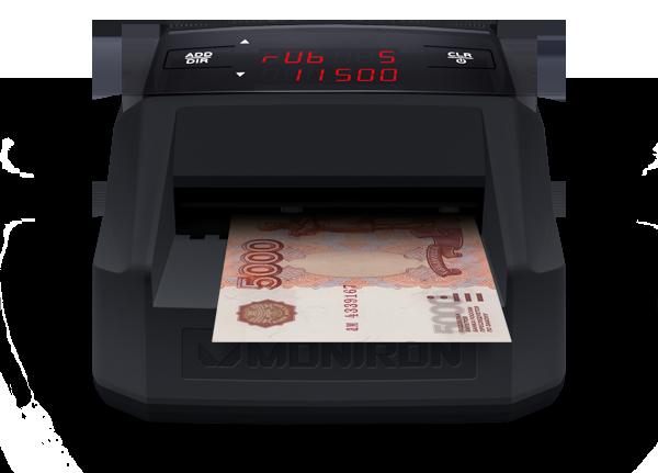 Автоматическая детекция - Проверка подлинности 5000 купюры