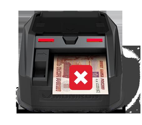 Автоматический детектор валют Moniron Dec POS - банкнота сомнительная