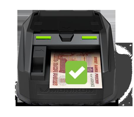 Автоматический детектор валют Moniron Dec POS - банкнота подлинная
